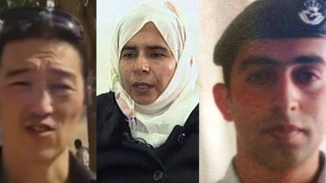 Kenji Goto, Sajida al-Rishawi and Lt Moaz al-Kasasbeh