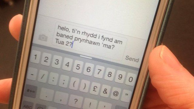 A text message in Welsh