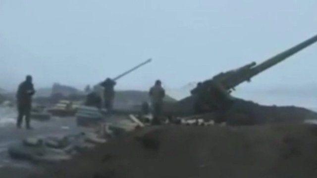 Ukrainian artillery