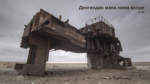 Shipwreck in Aral region
