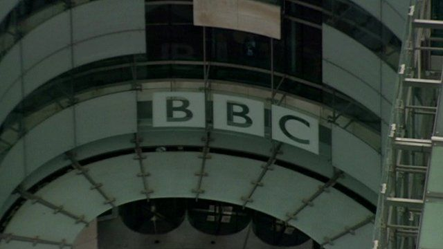 The entrance of the BBC building