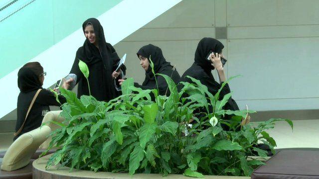 Emirati women