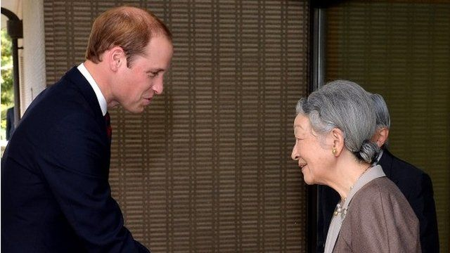 Prince William meeting Emperor Akihito and his wife Empress Michiko