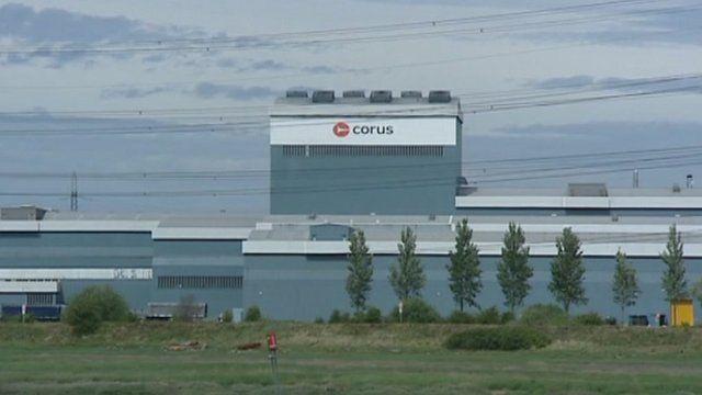 Corus plant