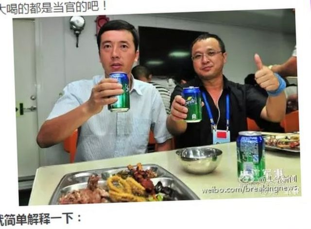 Chinese soldiers: let them eat pickles?