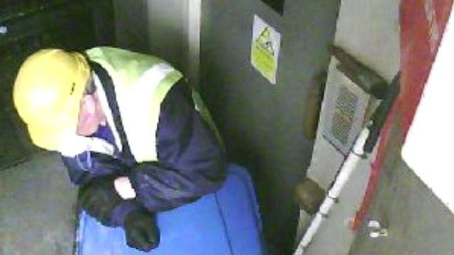 One of the CCTV images