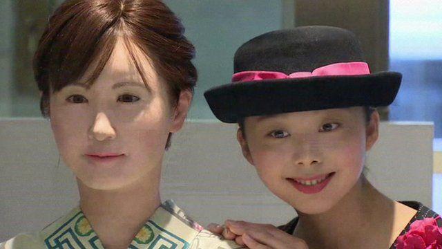 Robot lady and her human companion