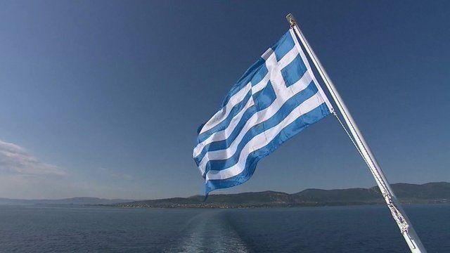 A Greek flag