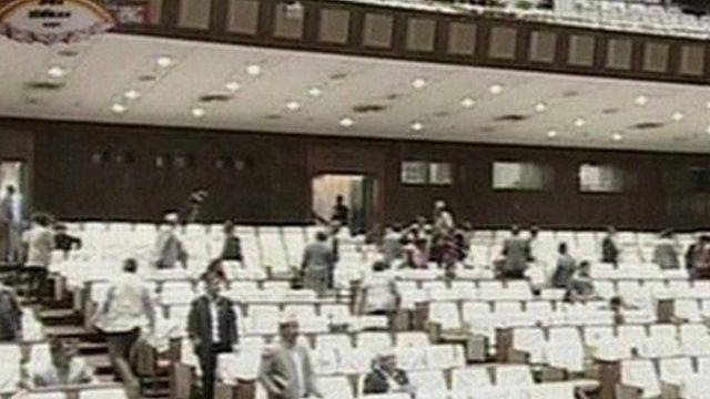 Nepali lawmakers fleeing parliament
