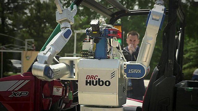 A robot called HUBO