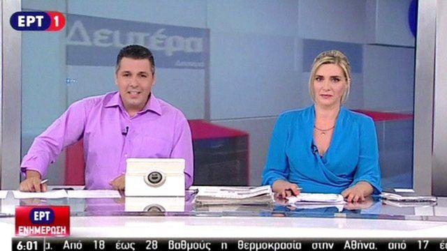 Nikos Aggelidis and Vasiliki Haina