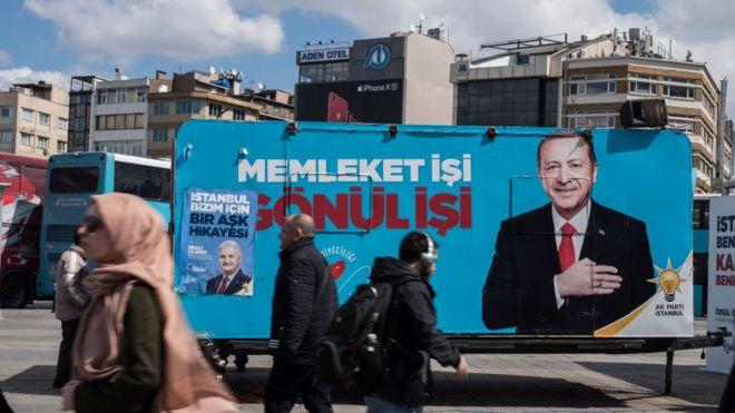 Агитация партии эрдогана