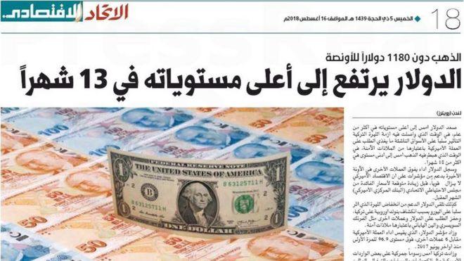 Katar'dan Türkiye'ye 15 milyar dolar yatırım: BAE, Mısır ve Suudi Arabistan medyası tepkili