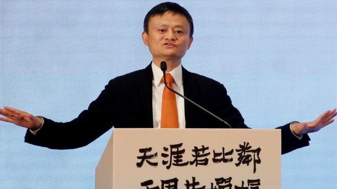 馬雲1999年創立阿里巴巴,至今公司的估值超過4000億美元。