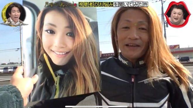 Reprodução de tela de TV, que mostra a foto criada e real de Zonggu