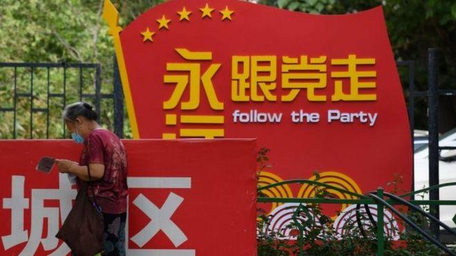 Party banner in Beijing