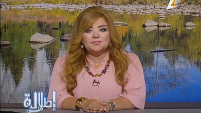 Khadija Khattab Egypt's state broadcaster