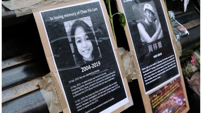 陈彦霖的照片成为了示威的符号。