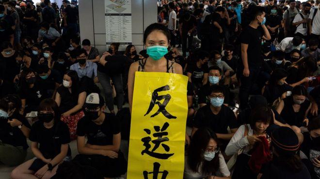 香港8月21日的抗议行动