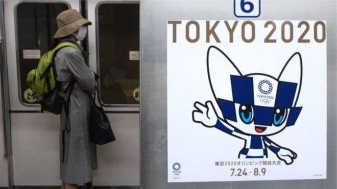 2020东京奥运将在明年7月23日开幕(Credit: Getty Images)