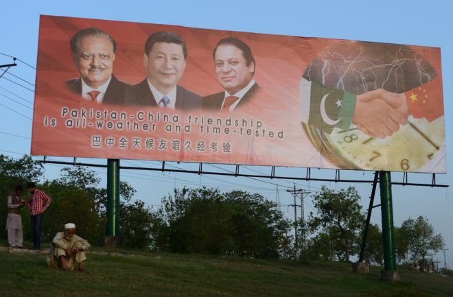 Reality Check: Is Chinese an official language in Pakistan