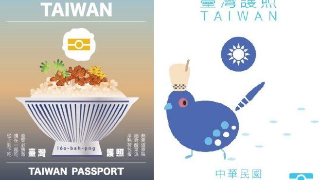 Các bài dự thi thiết kế mẫu hộ chiếu mới ở Đài Loan