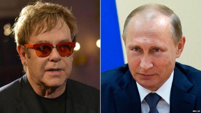 Сэр Элтон Джон и президент России Владимир Путин