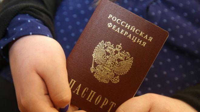 Госдума РФ приняла в первом чтении закон о лишении террористов гражданства