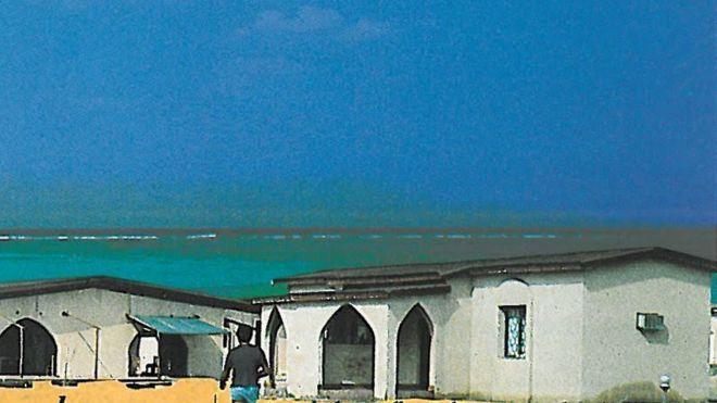 Foto do resort de Arous no folheto de propaganda