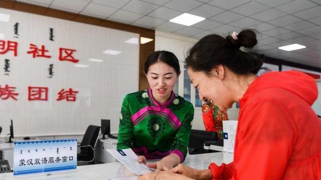 内蒙古双语教学新政引发少数民族权利争议
