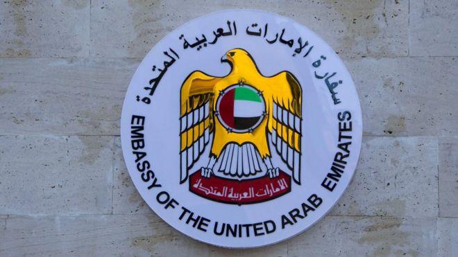 14a61a016 سوريا: ما دلالات إعادة الإمارات فتح سفارتها في دمشق؟ - BBC News Arabic