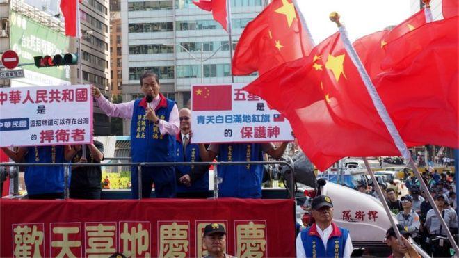 中共建政70年:台湾人的不关心与无感