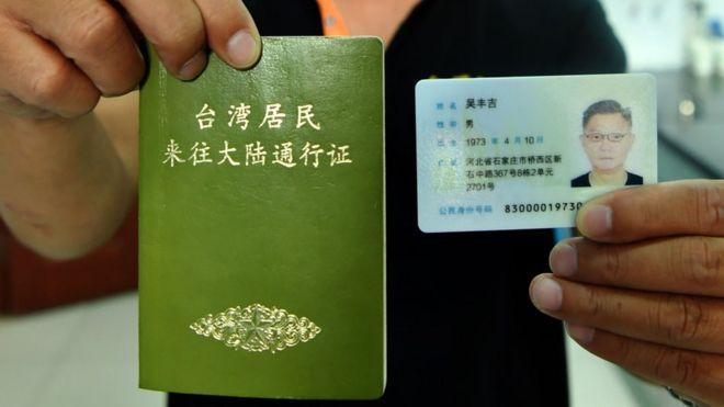 目前通行兩種台胞證,一種是紙本(如圖右),一種是卡式。圖左為台灣居民居住證。