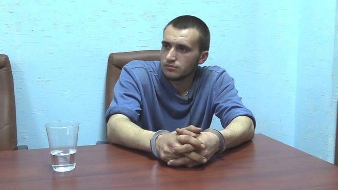Володимир Воскобойник