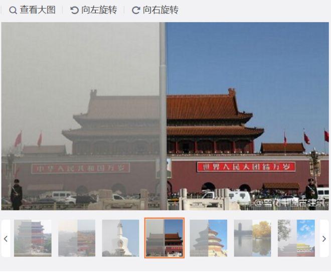 Загрязненные фотографии Пекина до и после