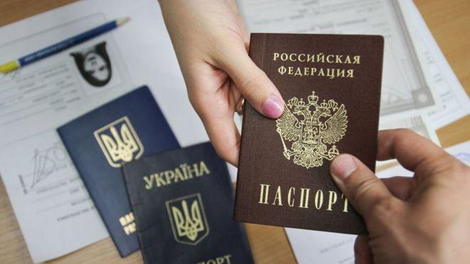 Получить гражданство рф гражданину украины 2019- 2019 в упрощенном порядке брак