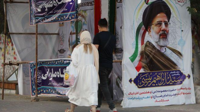صورة للمرشح ابراهيم رئيسي