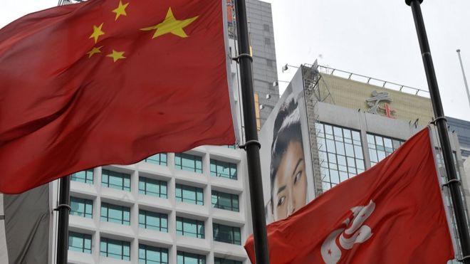 中國國旗與香港特區區旗