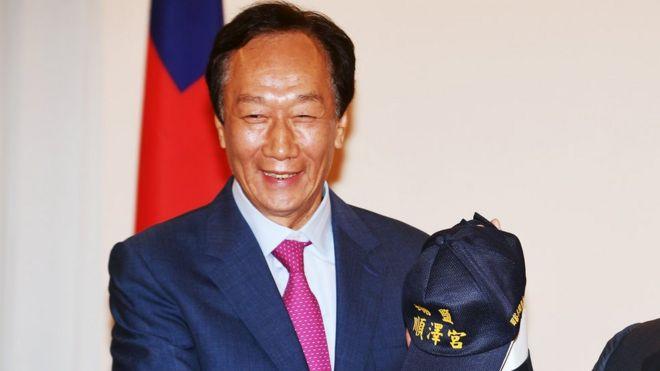郭台铭退出国民党,台湾总统选战可能出现的三强鼎立