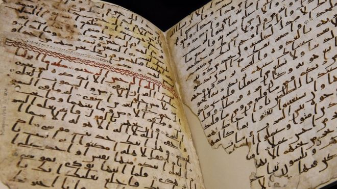 Carbon Dating Reveals One of the Oldest Known Copies of the Quran