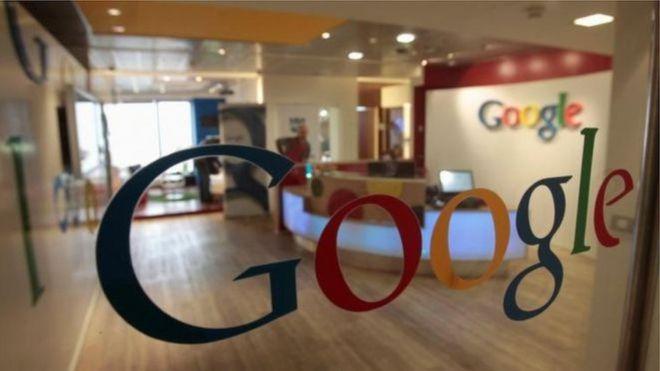 गूगल साइन