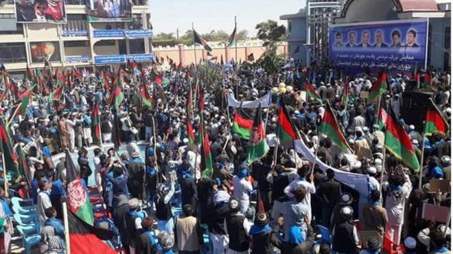 اعتراض هواداران ژنرال دوستم به دولت مرکزی افغانستان