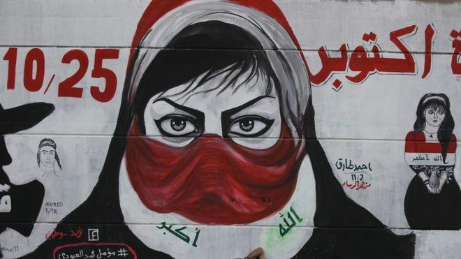 جدارية في بغداد