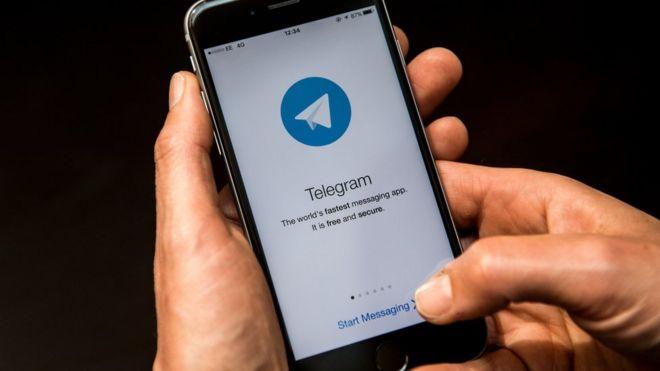 Роскомнадзор попросил суд заблокировать Telegram