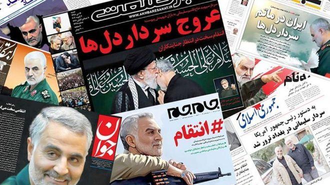 Какой будет месть за Сулеймани: иранские лидеры грозят Вашингтону