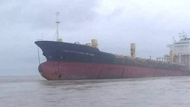 เรือลำนี้ถูกสร้างขึ้นในปี 2001 มีความยาวกว่า 177 ม.