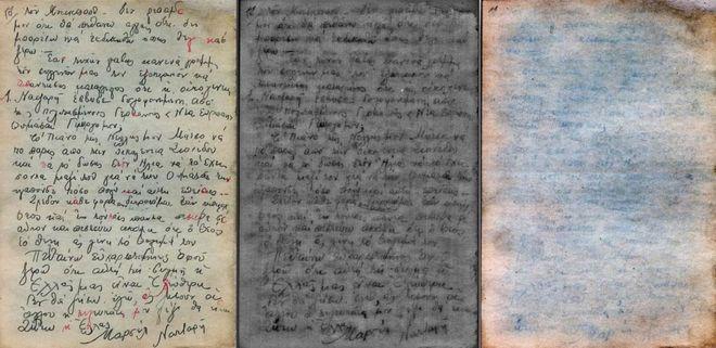 Marcel Nadjari manuscript after processing