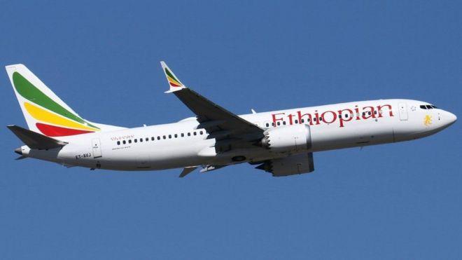 Diyaarad Boeing 737 MAX 8 oo ay leedahay shirkadda diyaaradaha Itoobiya