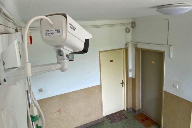 كاميرا رقابة في بكين
