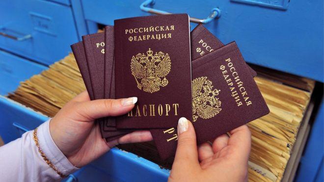 Как получить российское гражданство имея вид на жительство